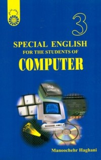 special english for students of computer